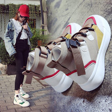 b59a960dec 2018 new autumn Korean ugly shoes 100 shoes female sneakers with flat-bottomed  students casual