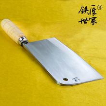 Chinese cleaver knife kitchen slicing knife stainless steel chef chopping knife bone fish meat kitchen knives ножи кухонные
