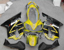 Hot Sales,04 05 06 07 CBR 600 F 4i For Honda CBR600 F4i 2004-2007 CBR-600 Yellow Black Motorcycle Fairings (Injection molding)