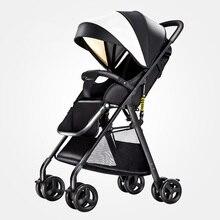 От 0 до 4 лет Детские коляски супер свет высокой пейзаж детская коляска летний зонтик корзину Портативный коляски тележки для детей Poussette