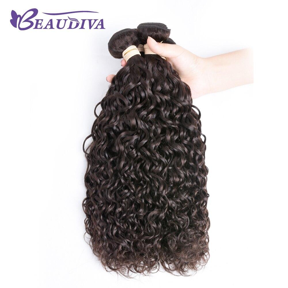 BEAU DIVA Peruvian Water Wave Hair Three Bundles 2# Color Hair 8 inch-26 inch Remy Hair Weaving 95-100g Human Hair Bundles