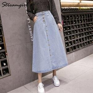 Image 2 - Streamgirl Denim Skirt Women Plus Size Korean Fashion Long Jeans Skirt Button Big Hem Casual High Waist Skirts Long For Women