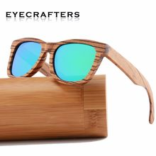 3d321c05e6 Gafas de sol de madera de cebra Natural Retro polarizadas para hombre gafas  de sol de bambú para mujer gafas de madera de diseña.