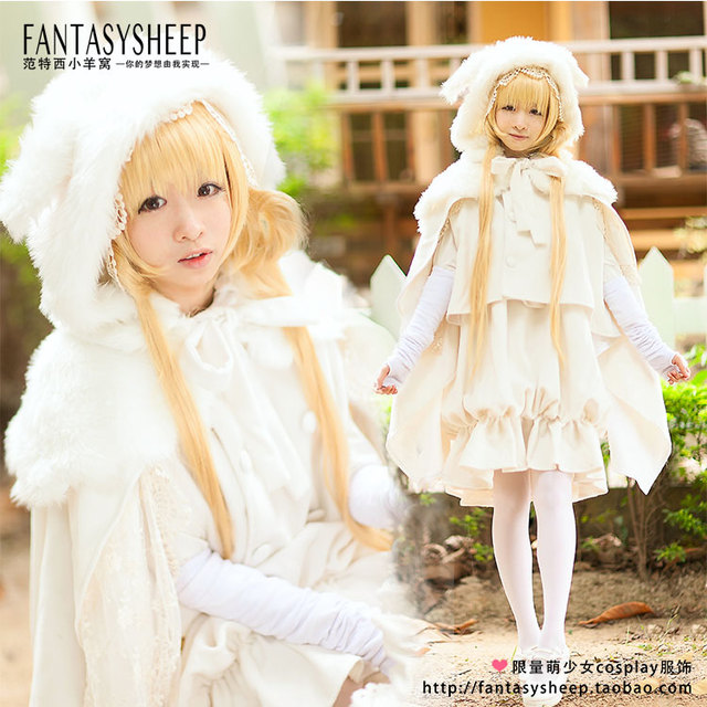 Victorique de Blois white luxury gown [GOSICK] cosplay costume rabbit cloak  dress set