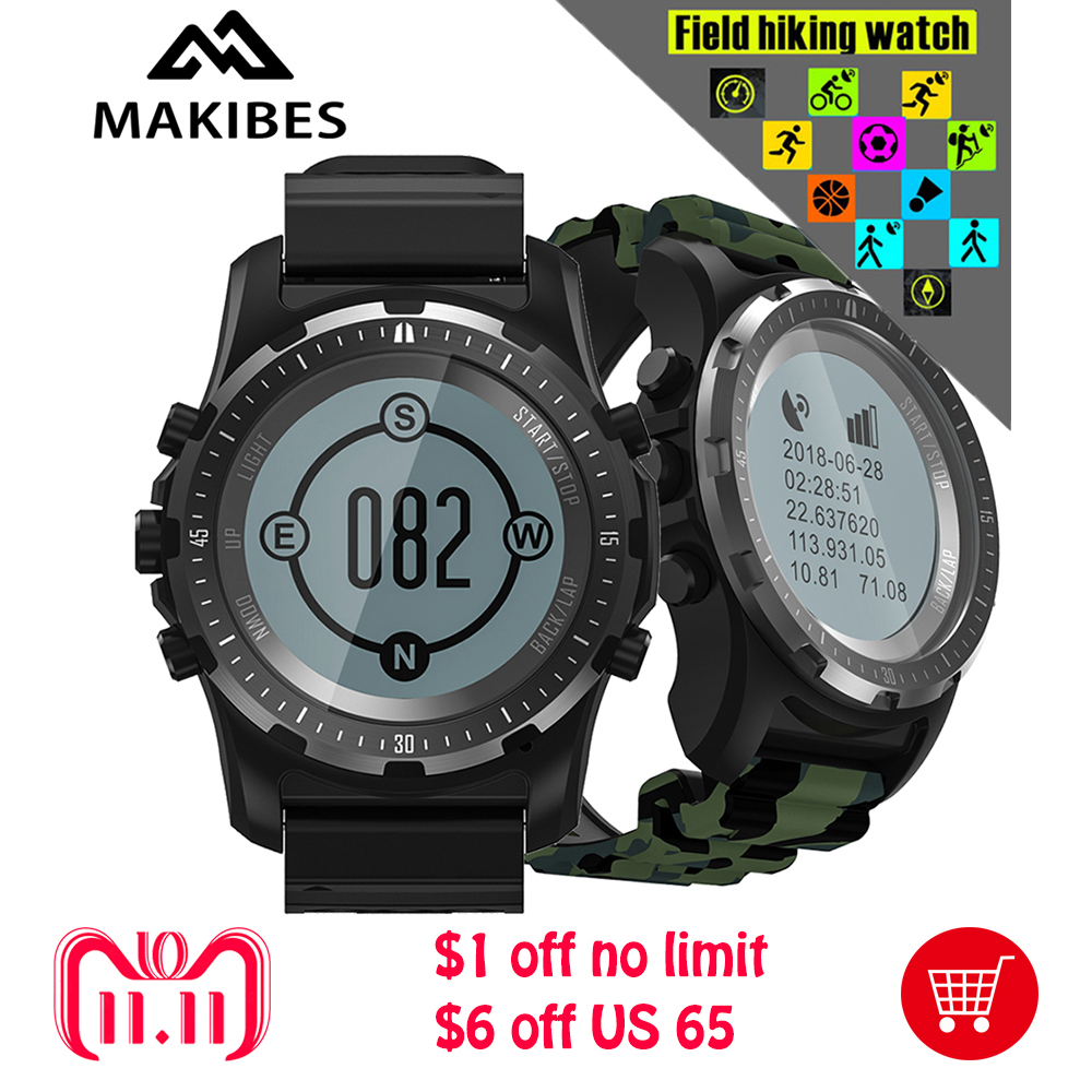 Makibes BR2 Smart Watch GPS Compass Speedometer Heart Rate Monitor Fitness Sport Watch Bluetooth 4.0 Multi-sport Wristwatch makibes br2 smart watch men gps smartwatches electronic compass heart rate monitor multi sport dynamic optical sports watch