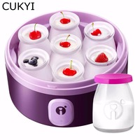 Automatic Yogurt Maker Seven Cups One Time Large Capacity Yourt DIY Cup Not Easy To