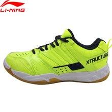 Li-Ning детская STRIKER бадминтон обувь носимых анти-скользкая подкладка дышащая Спортивная обувь Кроссовки AYTN018 XYY084
