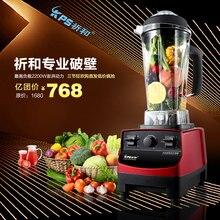 Kps Молящиеся приспособления для ферментологической ks-520 машина для приготовления пищи многофункциональная машина для сока голозоические фрукты и овощи опсонирование