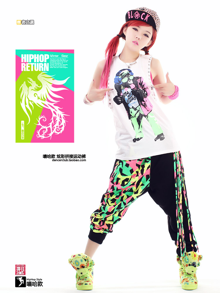 New Kids Adult sports trouser Costume sweatpants Women Harem Hip Hop dance pants