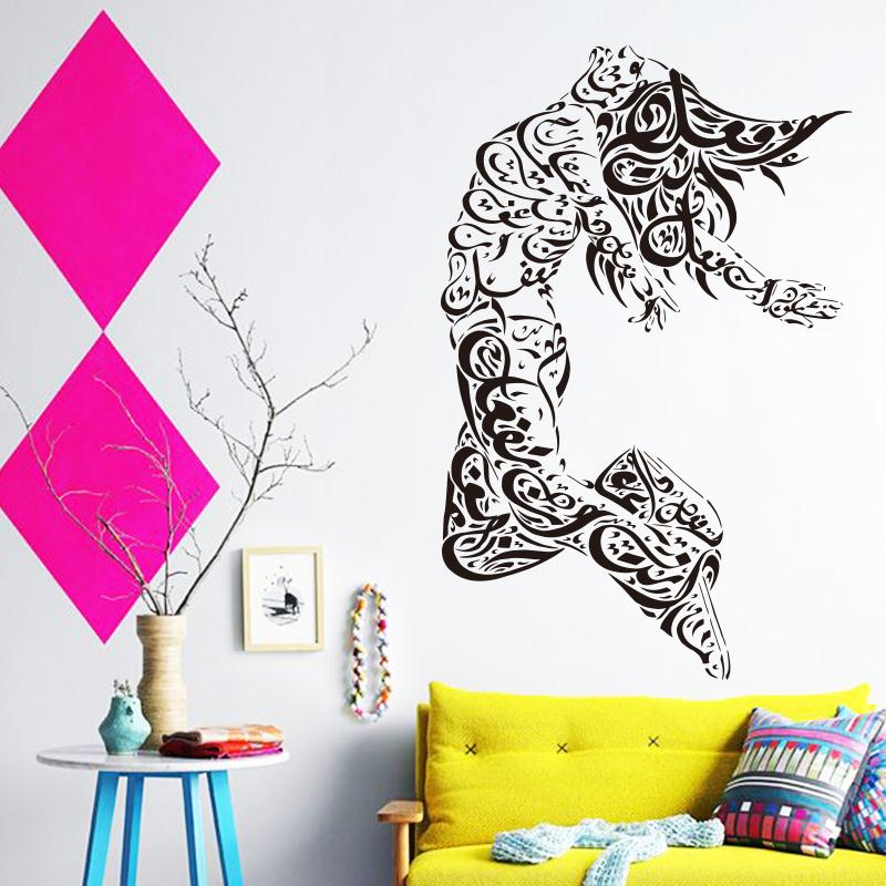 Art Design Home Decoration Vinyl Arabic Calligraphy Tattoo