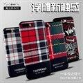 Grado superior elegante celosía cubierta del teléfono case para iphone7 más ultrafino retro bolsas de negocios case antidetonantes cubierta para iphone 7 plus