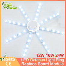 12W 16W 20W 24W Led Downlight Accessory Octopus Magnetic plate Ring Light Led Lamp 220V For Ceiling Lamp Absorb dome Replace ultra bright thin led light source module 12w 18w 24w 220v 240v for ceiling lamp downlight replace accessory magnetic board bulb