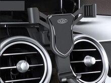Для Mercedes-Benz C-Class W205 2015-2018 автомобильный воздушный вентиляционный держатель Регулируемый держатель для телефона Подставка для мобильного телефона стабильная Колыбель