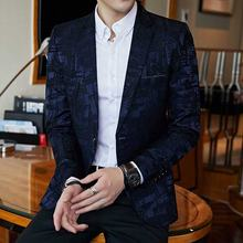 Пиджак Приталенный мужской в стиле ретро камуфляжный пиджак