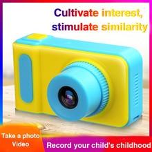 Цифровой Камера 1080 P, система видеонаблюдения, мини-камера, для детей, для малышей, с милым мультяшным узором, Камера Мульти Функциональная игрушка Камера для детей подарок на день рождения Детские игрушки