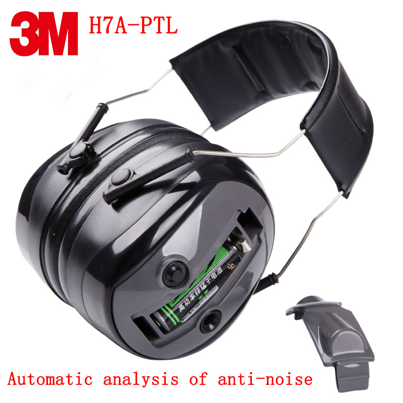 3M H7A-PTL With the call button Soundproof ear cups Genuine security 3M ear defenders Can communicate with peers Earmuffs forest defenders