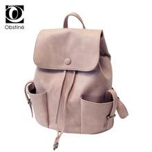 2017 розовый рюкзаки для школы для девочек-подростков искусственная кожа рюкзак женская мода консервативный стиль сумка школьный с застежкой-молнией