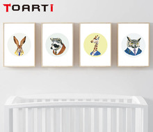 Nordic Cartoon Animal Head Decorative Portrait Painting Art Canvas Prints Walll Picture Children Room Living Decor No Frame