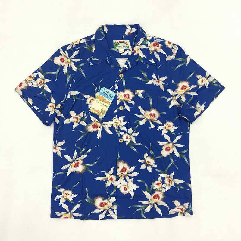 Bob Đồng Phức Tạp In Hoa Hawaii Áo Sơ Mi Splay Vòng Cổ Thư Thái Xanh Dương