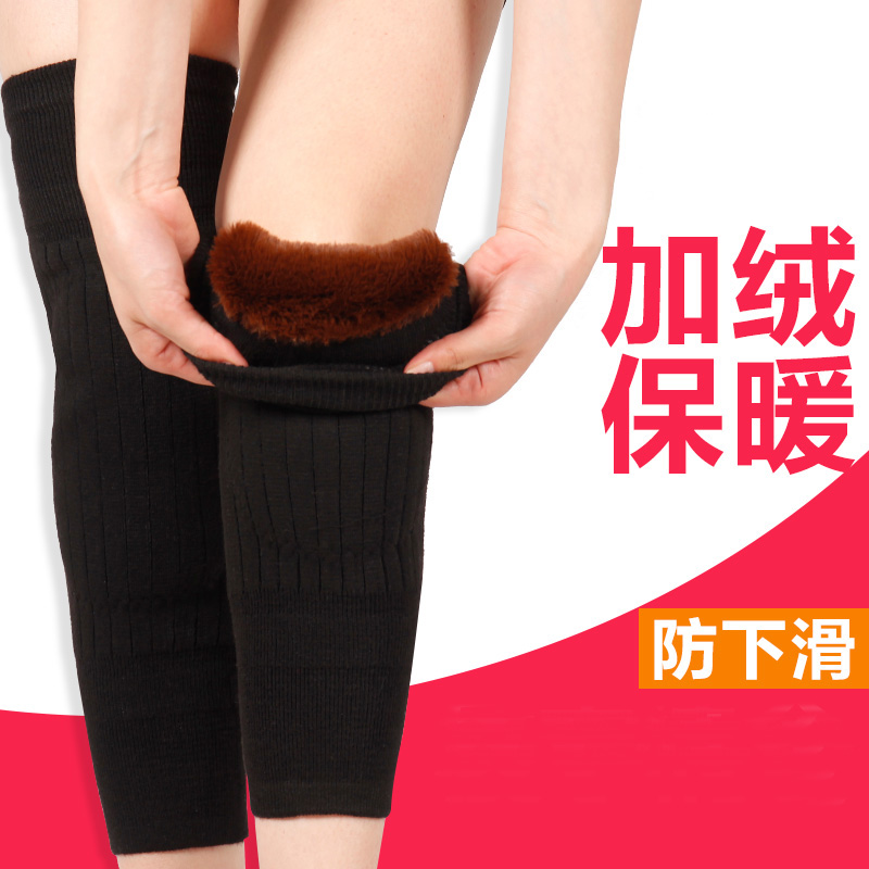 knee pads Warm and thicken protect leg knee бумажник bags of india 603 2015