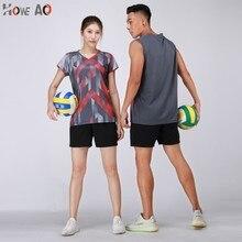 HOWE AO Мужская спортивная волейбольная форма Джерси и wo мужские футбольные майки набор Быстросохнущий дышащий Набор для волейбола