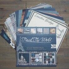 Reise Der Welt Dekorative Geschenkpapier Buch Mischentwürfe Festival Geschenk Verpackung Papier Kit 24 sheets/lot