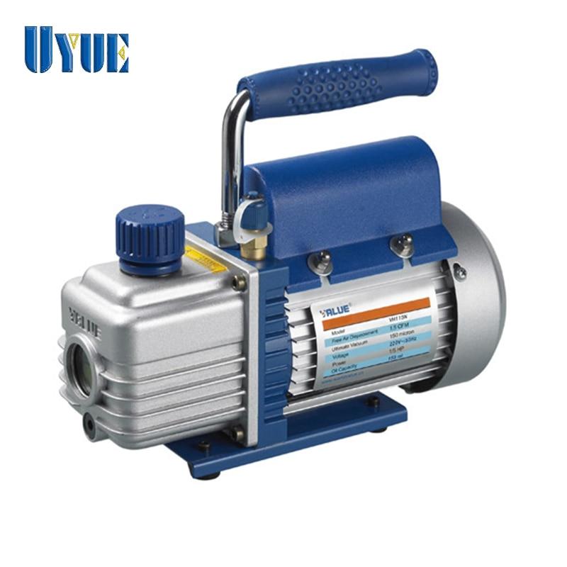 150w vacuum suction air pump for lcd separating laminating machine mini vacuum pump