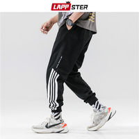 LAPPSTER Side Striped Joggers Pants Men 2019 Harajuku Hip Hop Cotton Sweat Pants Japanese Streetwear Fashion Casual Trousers