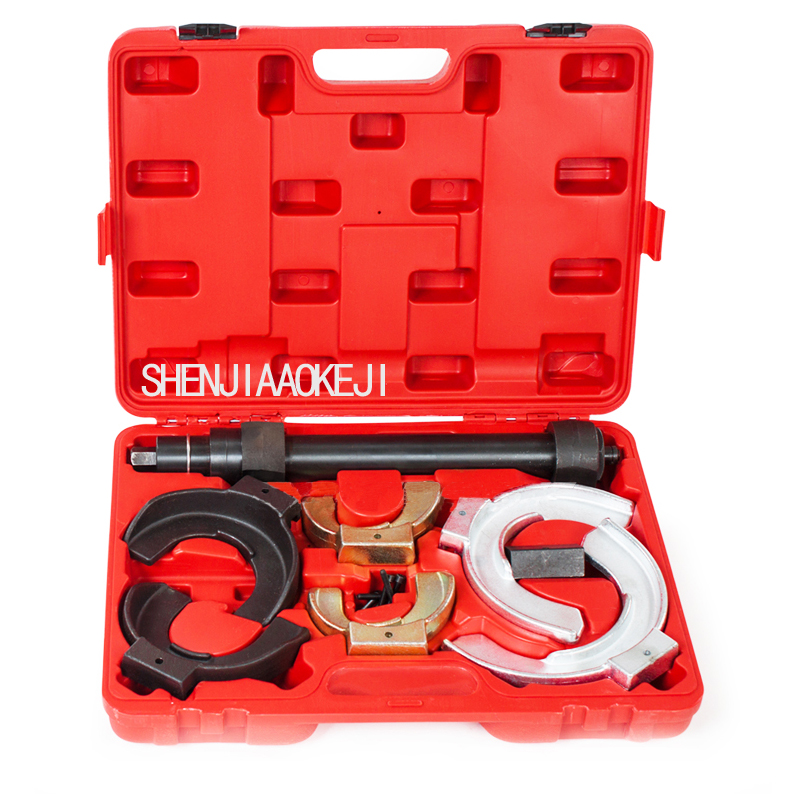 Pas de démontage amortisseur ressort outil de compression dédié amortisseur outil de suppression portable boîte à outils en métal DIB1602