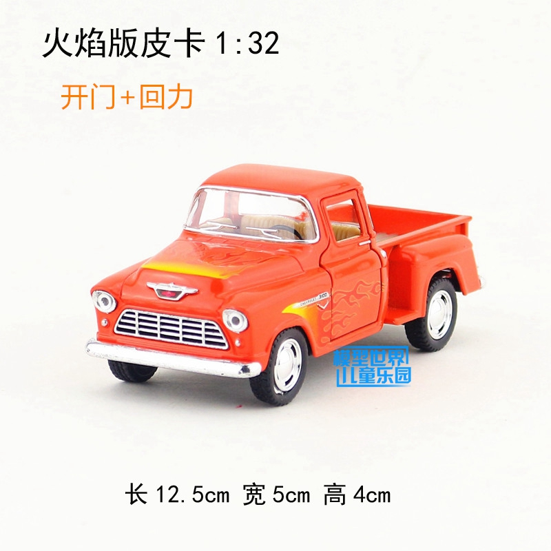 Candice guo Kinsmart 1:32 mini 1955 Chevrolet pickup truck fire flame graffiti pattern alloy model car toy kid birthday gift 1pc