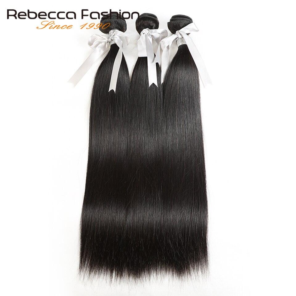 Rebecca Brazilian Hair Weave Bundles 1/3/4 Bundles Deals 100% Straight Human Hai