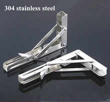 цены 304 stainless steel Decorative wall mounted shelf triangle folding foldable metal bearing table support brackets custom