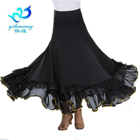 Free Shipping Flamenco Costume Skirt Ballroom Dance Dress Waltz Dancewear Modern Standard Outfits for Women Tango Skirts