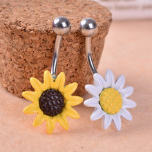 Gofuly NEW Top Brand Sunflower Flower Surgical Steel Belly Button Ring Navel Piercing Body Best(China)