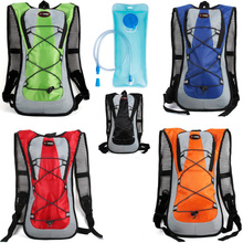Sports Backpack Outdoor Running Riding Water Bag Ultra Light 2L Camping Mountaineering Water Storage Backpack for Men and Women