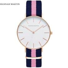 Luxury Brand Hannah Martin Watches Women Fashion Quartz Watch 2017 Unisex Silver Lady Clock Men Horloge Orologi Donna