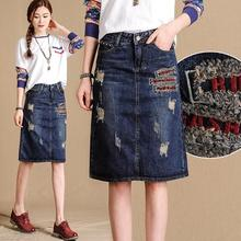 Plus the size of the new denim skirt 2017 spring skirt in the long paragraph casual hole denim skirt