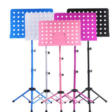 Unmistakable iron surface spectrum music stand shelf can lift the instrument frame accessories color music stand universalUnmistakable iron surface spectrum music stand shelf can lift the instrument frame accessories color music stand universal