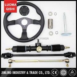 350mm lenkrad 520mm Getriebe Ritzel 600mm U Gelenke Krawatte Stange Fit Für DIY China Gehen Golf kart Buggy Kart UTV Bike Teile