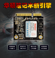 Kingspec Половина mSATA ssd 256 ГБ III 6 ГБ/СЕК. ssd SATA3 250 ГБ msata Для Tablet PC жесткий диск Для Samsung Сигнала ПК Для Intel Сигнала ПК