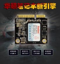 KingSpec половина mSATA 256 ГБ SATA3 III 6 ГБ/сек. SSD 250 ГБ mSATA для Планшеты PC жесткий диск для Samsung сигнала ПК для Intel сигнала ПК