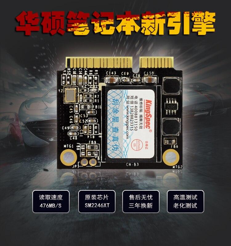 Kingspec Metade mSATA ssd de 256 GB SATA3 III 6 GB/S ssd de 250 gb msata Para Tablet PC disco rígido Para Samsung PC Sinal Para Sinal Intel PC