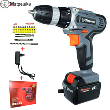 21V drill power tool multi-function electric screwdriver home cordless drillrechargeable battery +13 gifts