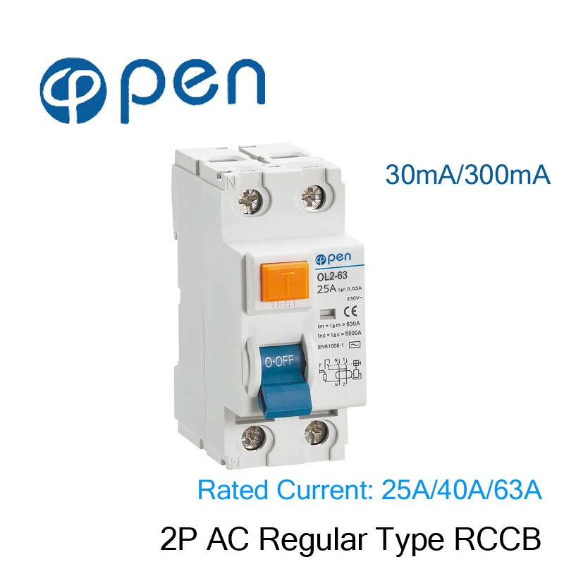 RCCB OL2-63 30mA/300m 2P 25A/40A/63A AC Regular Type Residual Current Circuit Breaker for Overload and Short Circuit Protection 400 amp 3 pole cm1 type moulded case type circuit breaker mccb