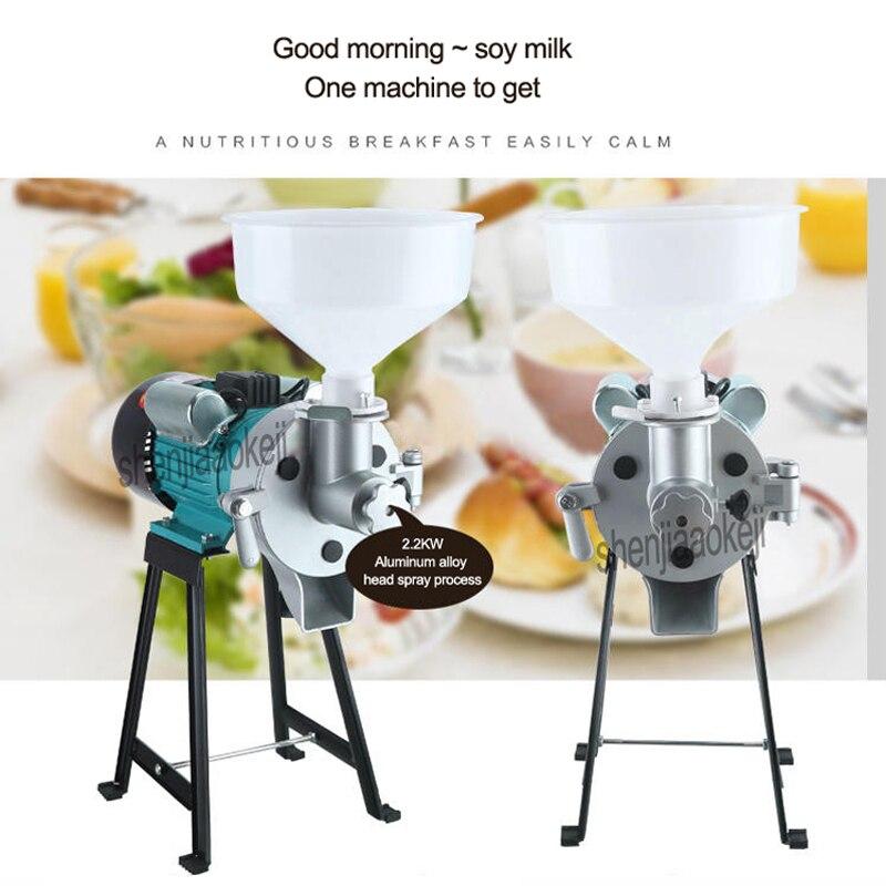 Máquina de mantequilla de maní triturador de maíz Molino de Piedra leche de soja Mini molino de grano de piedra eléctrica húmeda máquina de mantequilla de sésamo 220v 2200 w/1500 w - 3