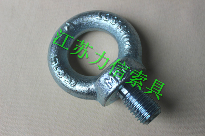 304 m6 Stainless Steel Eye Bolt Lifting Rigging Lifting Ring Hardware title=