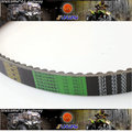 Motorcycle Parts 871 23 30 V-Belt for Majesty 250 LINHAI LH250 FA-D300 H300 Majesty  Free Shipping