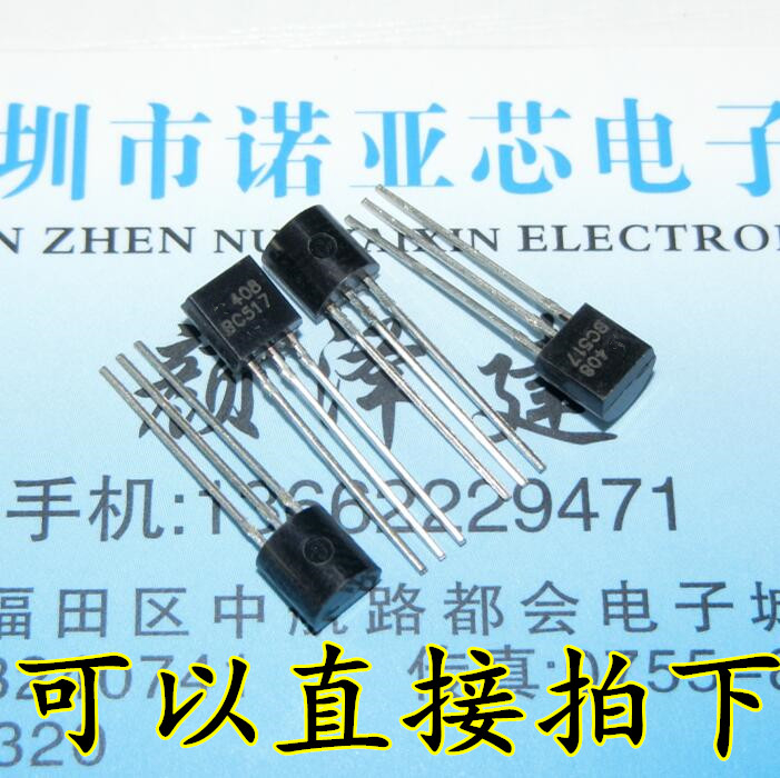 20pcs/lot BC517 TO92 BC517 TO-92 In Stock