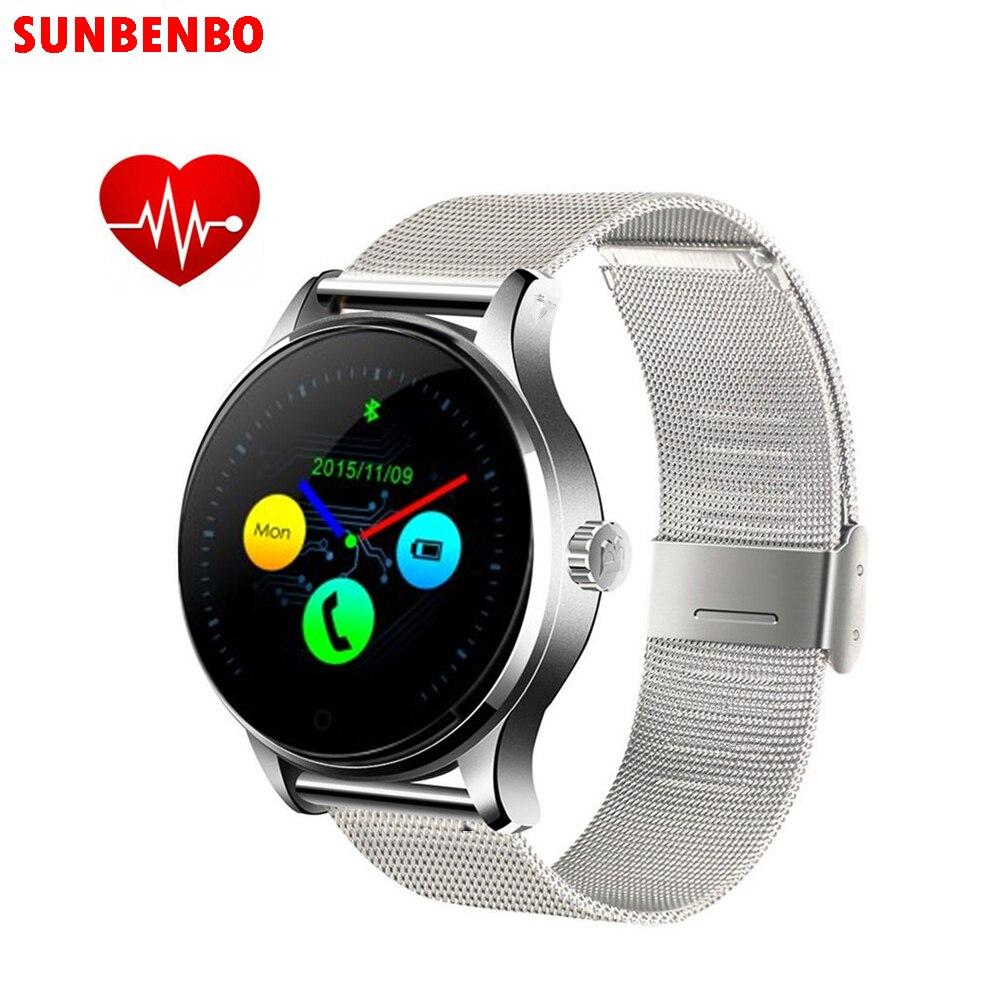 2017 Nuovo K88H Intelligente Orologio Binario Orologio Da Polso Bluetooth Monitor della Frequenza Cardiaca Pedometro Composizione Del Telefono Smartwatch Per Android IOS