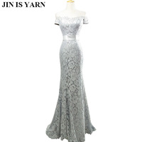 Feifan lisa sexy off the shoulder gown elegant 2017 silver The tail cultivate one's morality fast delivery